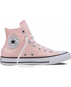 Converse - CTAS HI 555854C White/Vapor Pink/White
