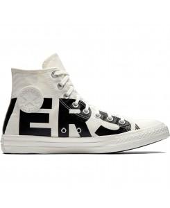 Converse - CTAS HI 159533C Natural/Black/Egret
